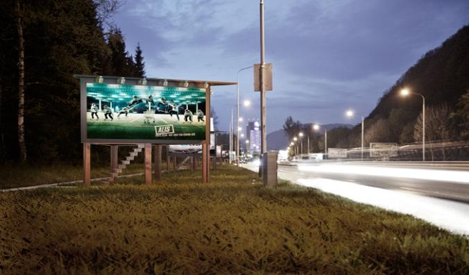 لوحات إعلانيّة منزل
